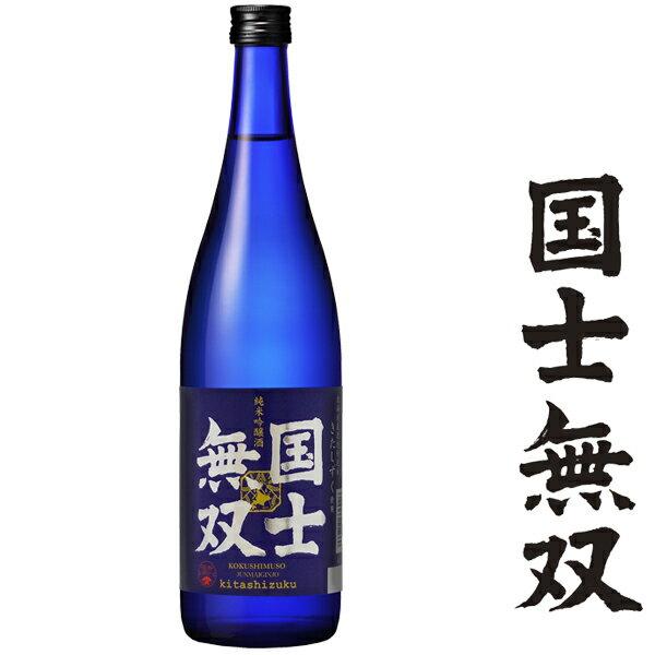 15%OFF 純米吟醸酒国士無双720ml 北海道高砂酒造  呑み頃期限間近  訳あり