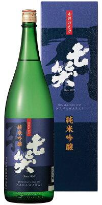 【蔵元直送】【新】純米吟醸七笑1.8L×1