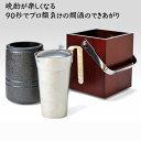 卓上型「ミニかんすけ・匠」 蓋付き錫製ちろり・陶器・木枠3点