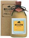 【愛知県】長期熟成麦焼酎 眠れる黒猫720ml