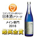 純米吟醸 虹のしらべ 720ml【愛知県】