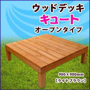 商品リンク写真画像:楽天さん、同製品ライトブラウン色