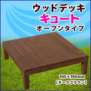 商品リンク写真画像:楽天さん、同製品ダークブラウン色