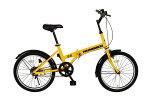 【代引き不可】【レビューを書いて送料無料】HUMMER/FDB20/ハマー20インチ折畳自転車【MG-HM20】|ハマー|自転車|サイクリング|折り畳み自転車|
