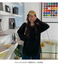 【ネコポス送料無料】ロングTシャツレディースTシャツロング丈長袖ラウンドネックドロップショルダー無地TシャツゆったりゆるTシャツオーバーサイズトップスプルオーバーお洒落カジュアル冬新作