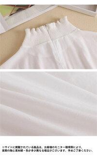 【ネコポス送料無料】付け襟つけ襟レディースリブハイネックセーター風付け襟リブネックリブ襟つけ衿付け衿フェイクカラー重ね着風レイヤード大人可愛い秋新作