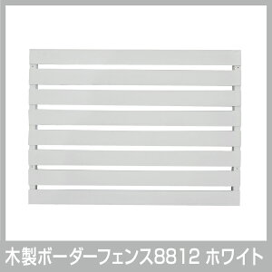 https://image.rakuten.co.jp/jjpro/cabinet/01211720/01211727/border8812-2.jpg
