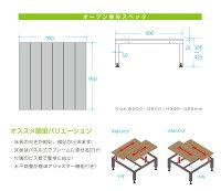 ウッドデッキ材料樹脂ウッドデッキ人工木ユニットデッキダブルFLブラウン/ダークブラウンaks-19578-19677人工木ウッドデッキ樹脂デッキ人工木デッキ10P03Dec16