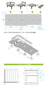 【ウッドデッキ】人工木ユニットデッキLowフェンス【1.0坪】ダークブラウン/ブラウン(aks-16706-16805)≪大型商品≫10P03Dec16