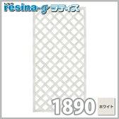 <レシナg> ウッドプララティス 1800×900mm ホワイト (aks-00064) ≪西濃便対象商品≫