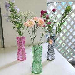 花瓶 ビニール花瓶 エコ 折り畳み フラワーベース【お得なクーポン配布中】ビニールフラワーベ...