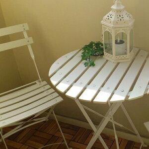 【エントリーでポイント5倍】【予約販売5/26以降発送分】おしゃれガーデンテーブル&チェア3点セット(白) ガーデンテーブル ガーデンテーブル セット チェア チェアセット 椅子 机【CFES_0516】