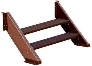 ウッドデッキ|デッキ|ステップ|ガーデニング|エクステリア|人工木|人工木ウッドデッキ用新ステ...