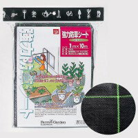 金星キンボシ日本製強力防草シート(抗菌剤入り)1m×10m7005