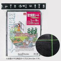 金星キンボシ日本製強力防草シート(抗菌剤入り)2m×5m7006