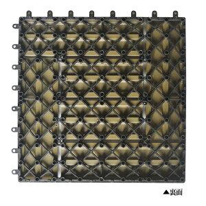 ウッドデッキウッドパネル人工木ウッドタイル樹脂27枚溝付きブラウン/ダーク/ベージュ
