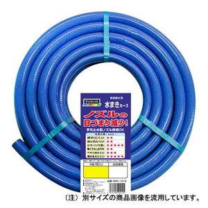 TOYOX・水まきホース10M・MMH−1510【代引き不可】