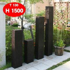 枕木 FRP 軽量 樹脂 ウッドフェンス フェンス 庭 ガーデニング 擬木【ポイント5〜7倍→最大17倍...