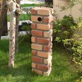 【スマホエントリーでポイント10倍】FRP レンガ風水栓柱カバー ブリック調 / 立水栓 水栓柱 FRP 軽量 樹脂 水洗柱 水洗 庭 ガーデニング