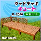 http://image.rakuten.co.jp/jjpro/cabinet/20120229_deck/deckcute/cute_075lb.jpg