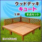 http://image.rakuten.co.jp/jjpro/cabinet/20120229_deck/deckcute/cute_10lb.jpg