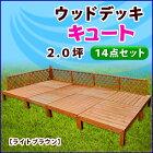 http://image.rakuten.co.jp/jjpro/cabinet/20120229_deck/deckcute/cute_20lb.jpg