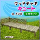 http://image.rakuten.co.jp/jjpro/cabinet/20120229_deck/deckcute/cute_075acq.jpg