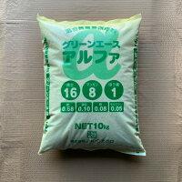 混合微量要素肥料グリーンエースα(アルファ)