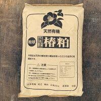 椿油粕ペレット20kg紙袋(ネマグリーン代替品)