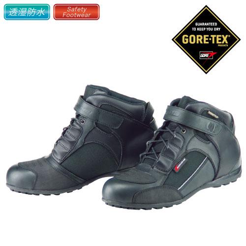 コミネ BK-063 GORE-TEX ライディングシューズ エトナ KOMINE 05-063 GORE-TEX RIDING SHOES