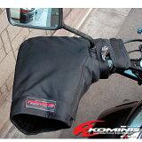 コミネ AK-001 サーモライトハンドルカバー KOMINE 09-001 バイク ハンドルウォーマー 秋冬 あたたかい