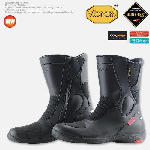 コミネ BK-070 GORE-TEX ショートブーツ-グランデ KOMINE 05-070 GORE-TEX Short Boots-GRANDE