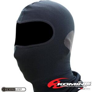 サーモライトフルフェイスマスク