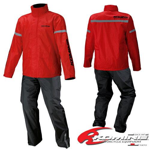 コミネ RK-543 STDレインウェア KOMINE 03-543 STD Rainwear