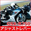 SUZUKI スズキ 2011-2015 GSX-R750(GSXR750) ブレーキレバー+クラッチレバーセット アジャストレバー