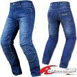 コミネ PK-726 フルイヤーケブラーデニムジーンズ KOMINE 07-726 Full Year Kevlar D-Jeans