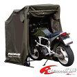 【代引可】 コミネ AK-103 モーターサイクルドーム(Lサイズ) KOMINE 09-103 Motorcycle Dome(L size)