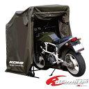 【代引可】 コミネ AK-103 モーターサイクルドーム(XLサイズ) KOMINE AK-103 Motorcycle Dome(XL size)