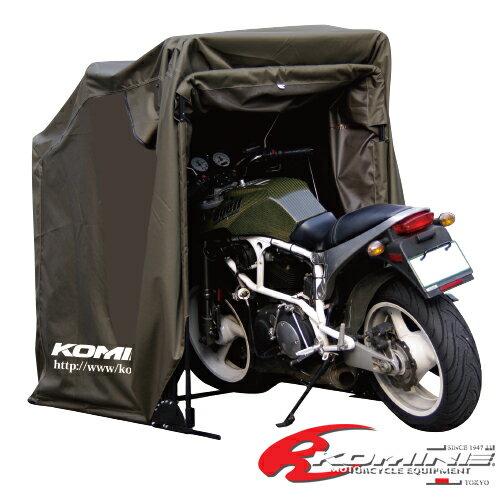 コミネ AK-103 モーターサイクルドーム(Lサイズ) KOMINE 09-103 Motorcycle Dome(L siz...