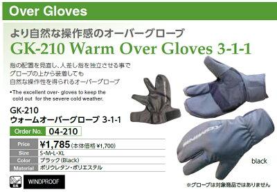 【2012AW】【レターパック対応】 KOMINE/コミネ GK-210 Warm Over Gloves 3-1-1GK-210 ウォー...