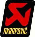 アクラポビッチ 耐熱サイレンサー ステッカー 95X75mm...