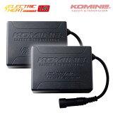コミネ EK-209 2個セット 7.4V 電熱ウェア用リチウムポリマーバッテリー KOMINE 08-209