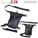 コミネ SA-211 ウォータープルーフレッグバッグ KOMINE 09-211 防水 バイク ツーリング 雨の日 携帯 スマホ 財布 収納