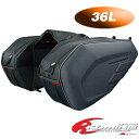 コミネ SA-213 モールデッドサドルバッグ KOMINE 09-213 バイク ツーリング