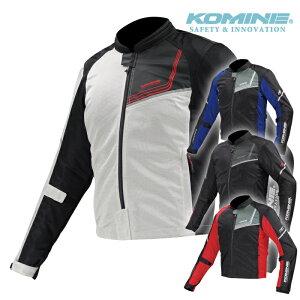コミネ JK-117 プロテクトフルメッシュジャケット-ジモン KOMINE 07-117 春夏 バイク ジャケット メッシュ メンズ レディース CE適合パット付 2017年モデル