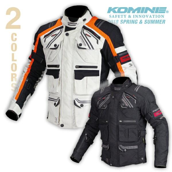 コミネJK-593プロテクトフルイヤーツーリングジャケットオールシーズンバイクジャケットCE規格パッド付2018年モデルKOMI