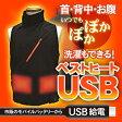 USB給電 電熱ヒーターベスト Nプロジェクト 80010 ベストヒートUSB2 フリーサイズ N-PROJECT VEST Heat USB2