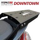 R-SPACE リアキャリア キムコ ダウンタウン 350i・125i 最大積載量15kg 各社トップケース対応 ジビ シャッド クーケース カッパ