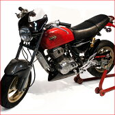 [Factory M] FRPアンダーカウル for HONDA mini motorcycle XZ50/100, XR50/100 Motard, NSF100, NSR50/80 ETC ホンダ