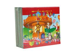 ベイビーイングリッシュDVD 1-5巻セット【あす楽】【幼児 子供 英語教材】【キッズ】【ベイビー】【知育教材】